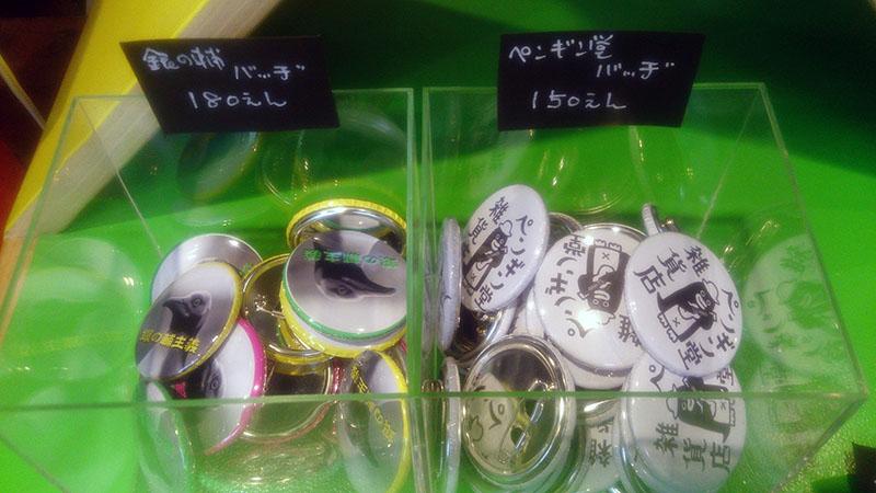 ペンギン堂雑貨店_お店の様子4