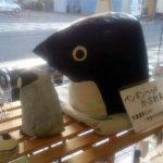 さっぽろペンギンコロニーミニのレポート