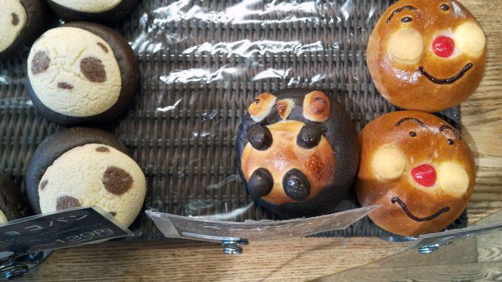 復活!ペンギンクリームパン